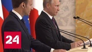 Россия и Франция заключили экономические соглашения - Россия 24