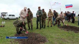 В Ингушетии поисковики обнаружили останки красноармейца из Башкирии