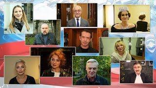 Звезды театра и кино поздравили сотрудников ОВД с профессиональным праздником