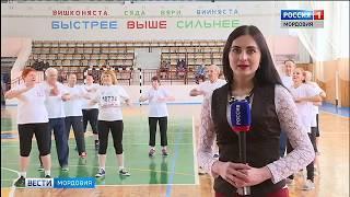 Ассоциация граждан пожилого возраста Мордовии «ЗОЖ» выиграла грант Президента
