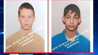 Из психоневрологического интерната в Октябрьском районе Красноярска пропали двое подростков