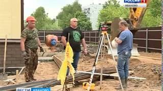 230518 СТАНЦИЯ СЛИВА ЖБО