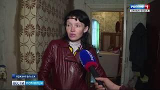В Архангельске у пенсионерки-инвалида провалился пол в квартире