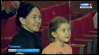Астраханцам рассказали об аутизме