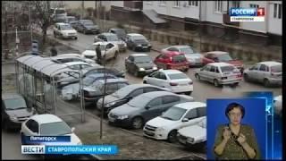 Жильцы против автомобилистов. Споры о парковке решают в Пятигорске