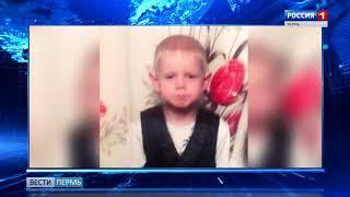 В Красновишерске пропал 6-летний мальчик