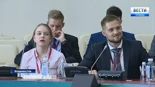 Студенты России и Америки встретились на Восточном экономическом форуме во Владивостоке