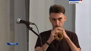 В Нерехте стартовал Всероссийский фестиваль народной музыки