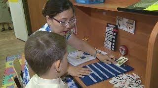 В Волгоградской области успешно развивается сфера инклюзивного образования