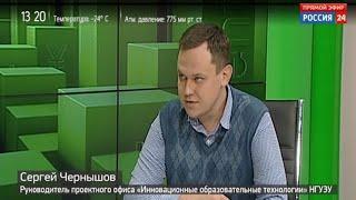 Новосибирские вузы объединят усилия для создания уникального образовательного проекта