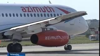 """Лучших сотрудников авиакомпании """"Азимут"""" наградили в донском правительстве"""