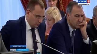 В Законодательном собрании Новосибирской области поддержали закон о реновации жилья