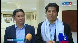 Встреча Главы Калмыкии с послом Китайской Народной республики