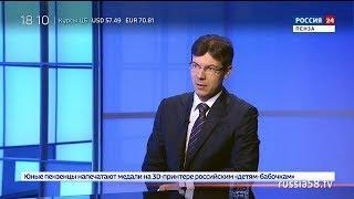Россия 24. Пенза: какой из пензенских товаров заслуживает «знака качества»