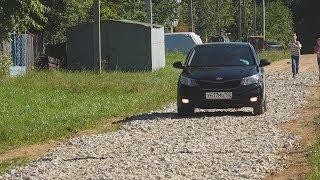 UTV. Жители башкирской деревни силами отремонтировали дорогу