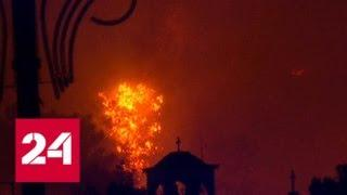 Власти Греции просят помощи в тушении пожаров - Россия 24