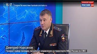 Железнодорожный вокзал Новосибирска стал местом проведения всероссийских соревнований
