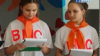 Волонтерские идеи – лучший социальный проект