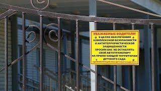В Волгограде пятилетний мальчик сбежал из детского сада
