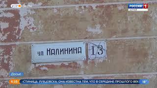 Экспертиза обрушившейся гостиницы «Алей» в Рубцовске будет готова в ближайшие дни