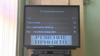 Отметили  Депутаты Государственного собрания Мордовии провели юбилейную сессию