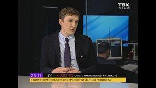 А. Назаров об убийстве на правобережье Красноярска
