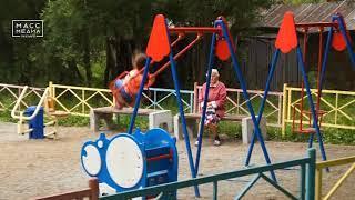 Безопасность детей | Новости сегодня | Происшествия | Масс Медиа