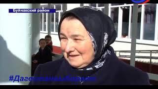 Дагестан выбирает. Буйнакский район