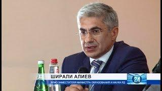 Будут ли учебники в школах Дагестана ?