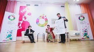 Лучшие проекты получат поддержку. В Ханты-Мансийске завершился форум Гражданского согласия
