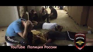 Полиция России-ВСЕМ ЛЕЖАТЬ РАБОТАЕТ ОМОН