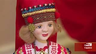 Жителей Саранска приглашают на «Весенний бал кукол»