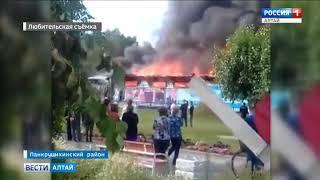 Видео: в центре села Панкрушиха сгорел магазин строительных материалов