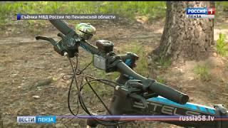 Полицейские вернули жительнице Пензы велосипед