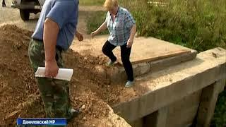 Жители деревни Кузнецово оказались отрезаны от внешнего мира
