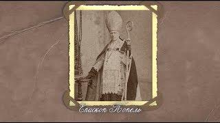 Новгородский фотоальбом 28.04.2018 Епископ Попель