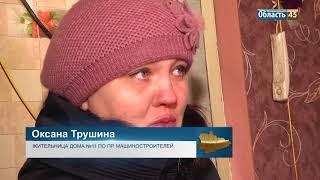 Выпуск новостей телекомпании «Область 45» за 13 марта 2018 года