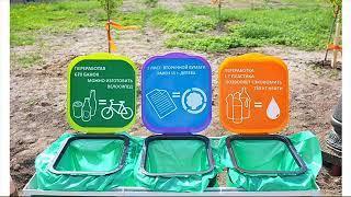 Экология и мы - 19.06.18 Раздельный сбор мусора