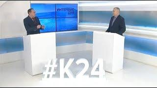 Интервью дня: Николай Белоусов