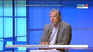 Россия 24. Пенза: почему СПИД постарел