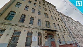 Угроза обрушения в центре Москвы