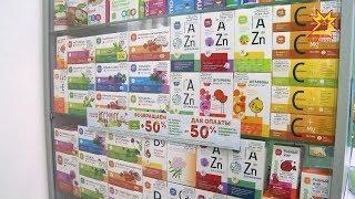 «Народный контроль» проверил работу чебоксарских аптек