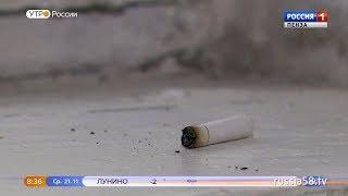 «Быть здоровым — здорово»: как справиться с пристрастием к сигаретам