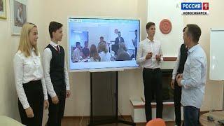 Новосибирские школьники блестяще выступили на конкурсе молодых новаторов в Африке