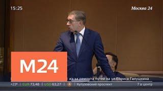 Сегодня депутаты Госдумы рассматривают ряд социально-ориентированных законопроектов - Москва 24