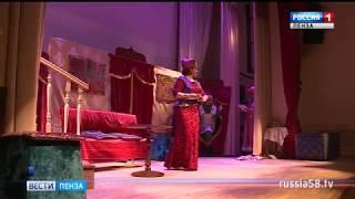 В Пензе создан татарский театр