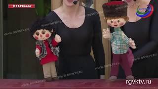 В Театре кукол прошло представление, посвященное ЧЕ по спортивной борьбе