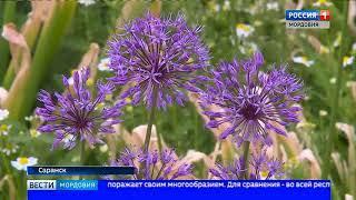 Свои двери вновь распахнул Ботанический сад