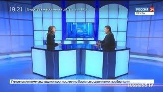 Россия 24. Пенза: почему аутизм не болезнь