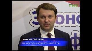Самарские предприниматели в ближайшие 7 лет могут рассчитывать на серьезную поддержку от государства